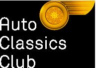 Auto Classics Club